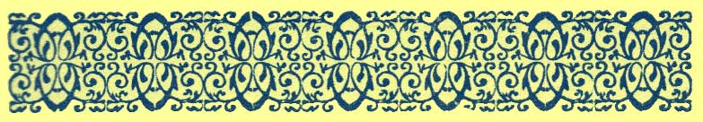 Larger black and white decorative rectangle, with repeating tracery motifs.